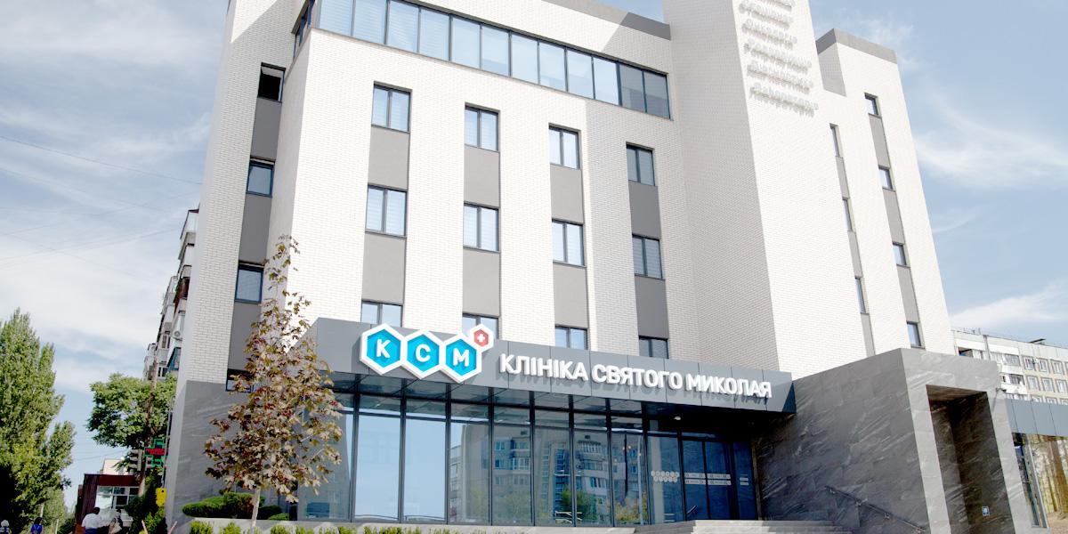 График работы Клиники с 31.12.2020 по 10.01.2021