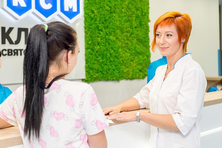 Прием пациентов в Клинике Святого Николая