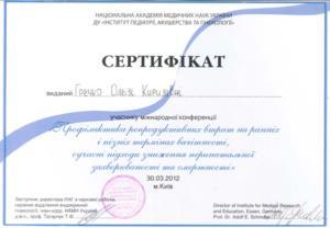 Grechko02