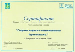 Grechko09