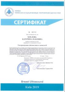 Hohlova01