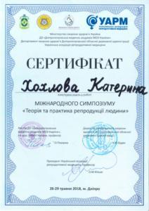 Hohlova07