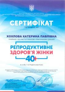 Hohlova08