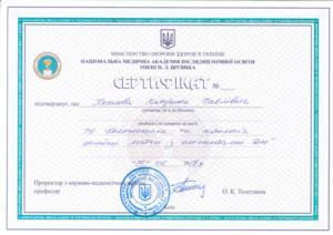 Hohlova11