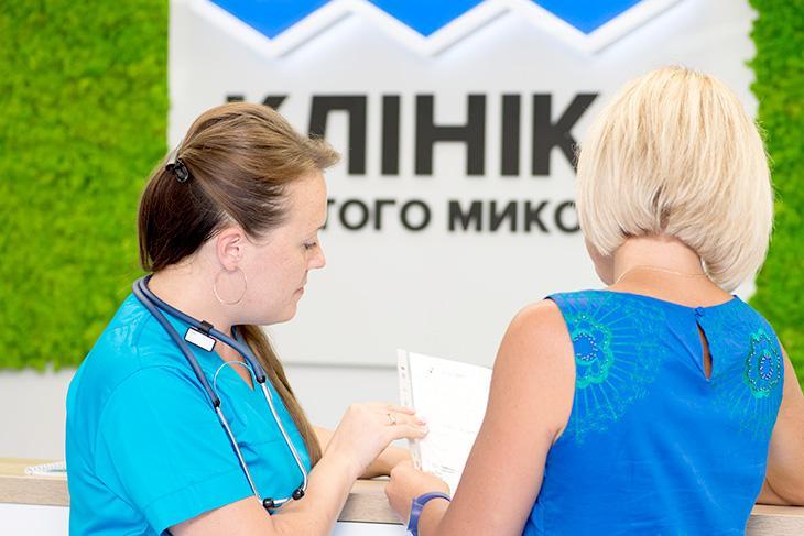 Ресепшн КСМ