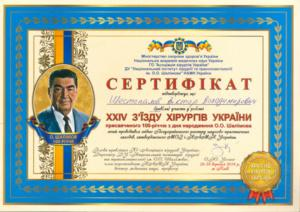 Shestopalov02