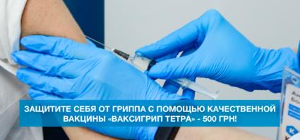Slider_Vaccine