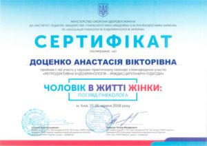 Dotsenko07