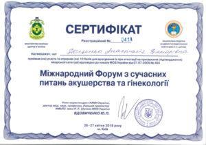 Dotsenko09