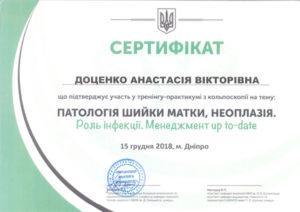 Dotsenko13