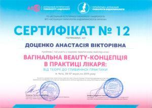 Dotsenko18