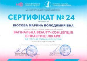 Kiosova09