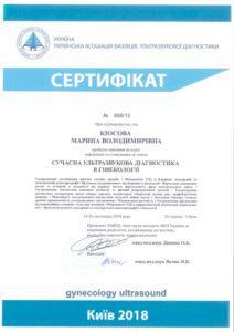 Kiosova11