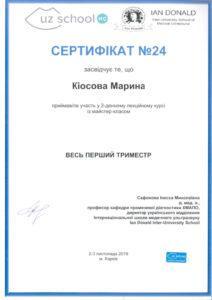Kiosova14
