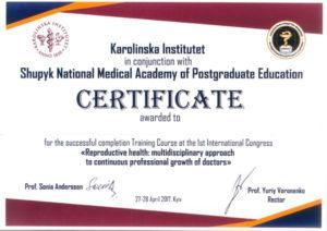 Сертификат Олейник