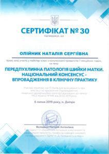 Oleynik05