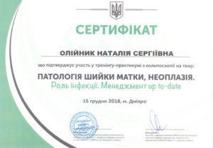 Oleynik09