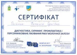 Oleynik10
