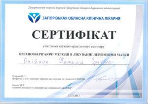 Oleynik11
