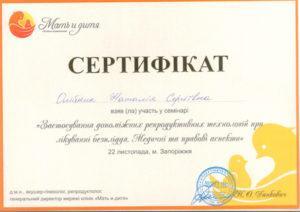 Oleynik13