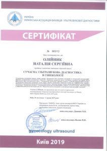 Oleynik14