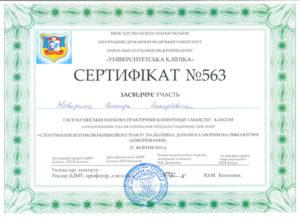 Zhovnirchik01