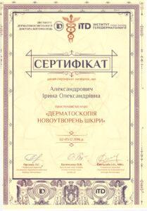 Aleksandrovich03