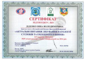 DidenkoIV14