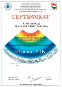 Kotelevets10