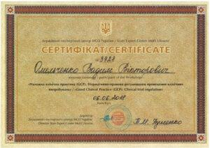 Omelchenko05