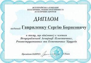 Gavrilenko01