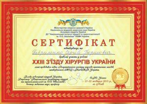 Gavrilenko04