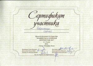 Gavrilenko07