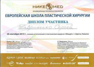 Gavrilenko08