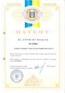 Moseyko01