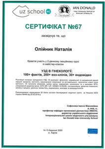 Oleynik15