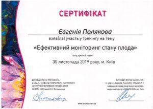 Polyakova03