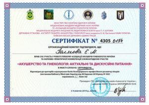 Polyakova05