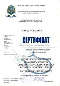 Maksimova05