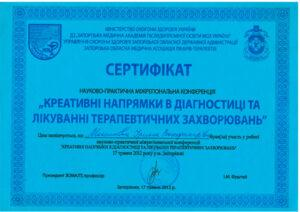 Maksimova06