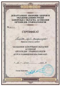 Galushka01