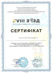 Galushka06