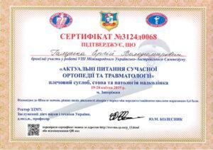 Galushka07