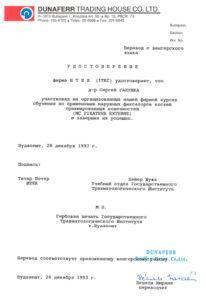 Galushka15