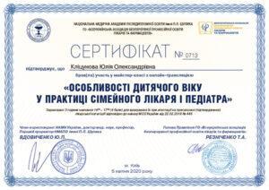 Klitsunova18