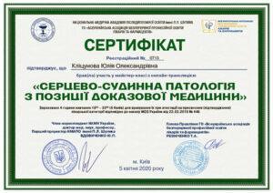 Klitsunova19