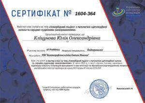 Klitsunova20