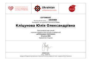Klitsunova21