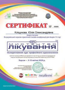 Klitsunova22