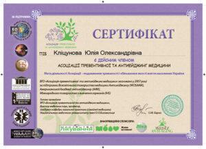 Klitsunova23